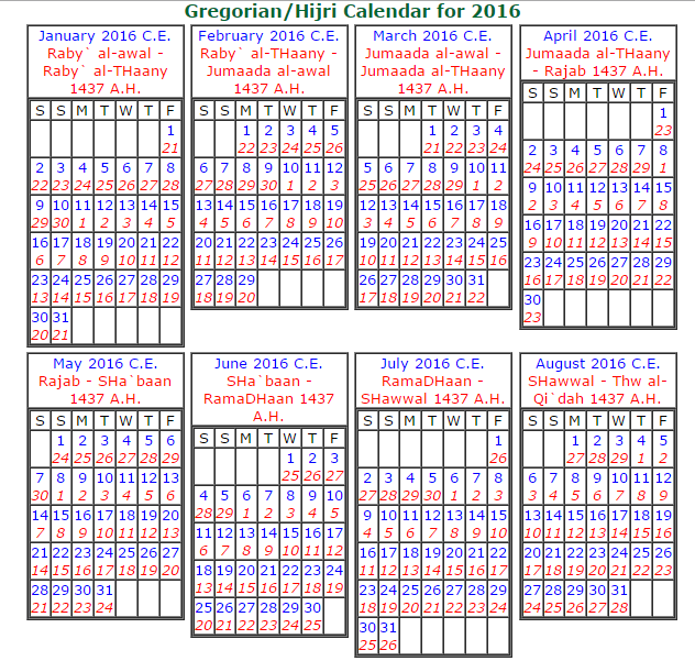 Calendar Islamic : Islamic calendar hijri printable