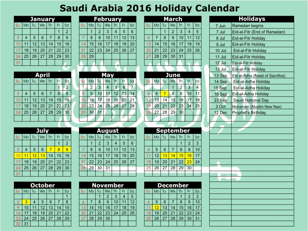 2016 Calendar, Printable Ramadan Eid 2016 Calendar, Printable Eid 2016 ...