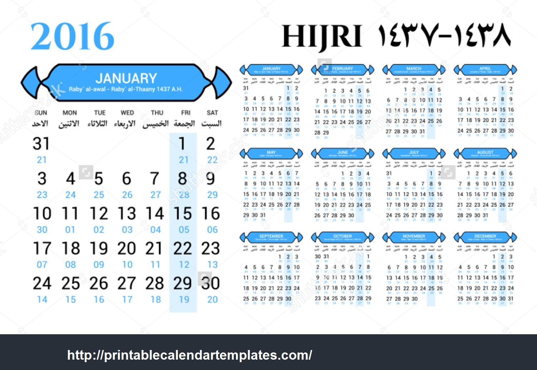 Hijri Calendar 1437, Islamic Calendar 1437, Printable Islamic Calendar ...