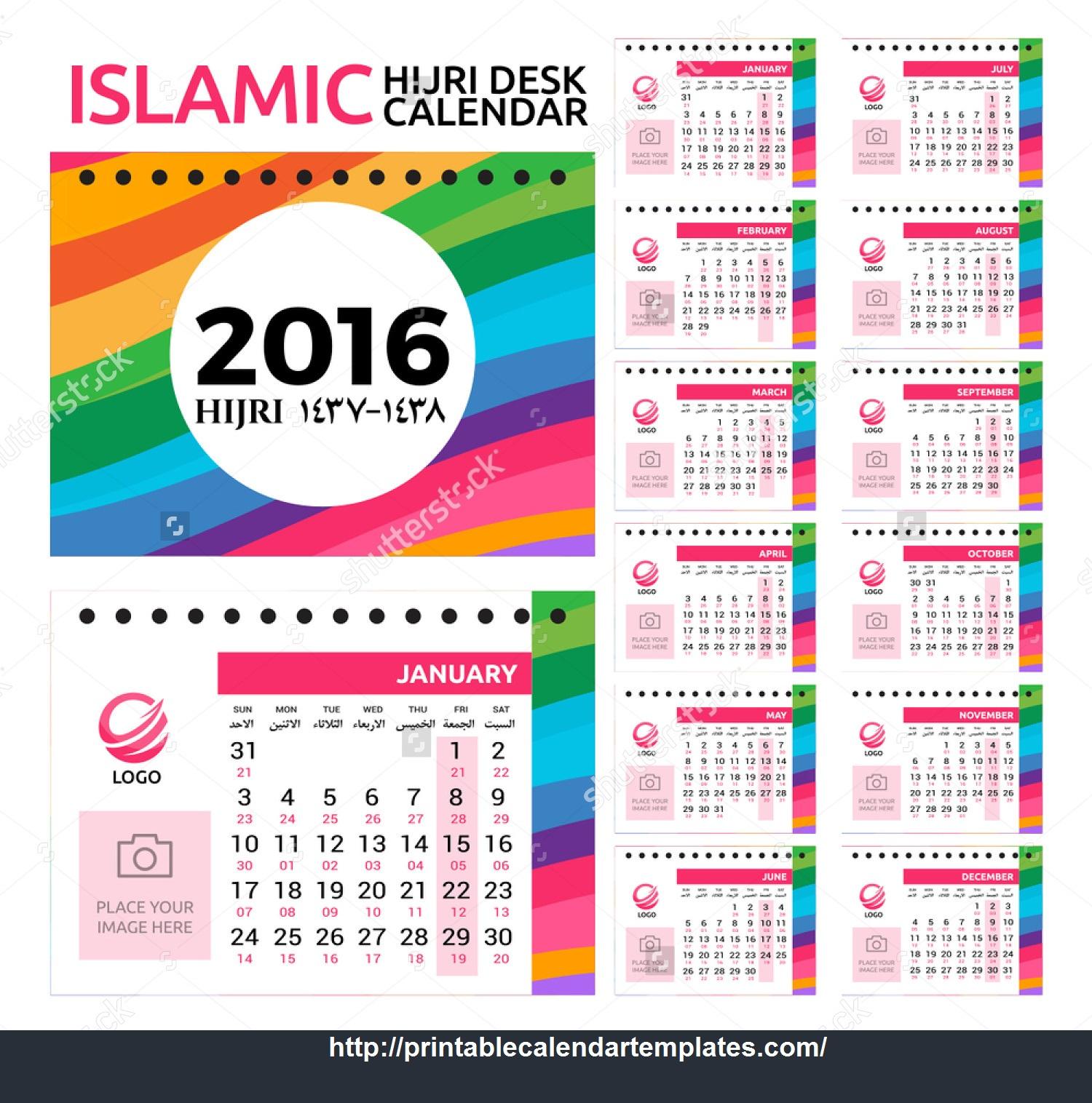 Calendar Islamic : Free printable calendar templates