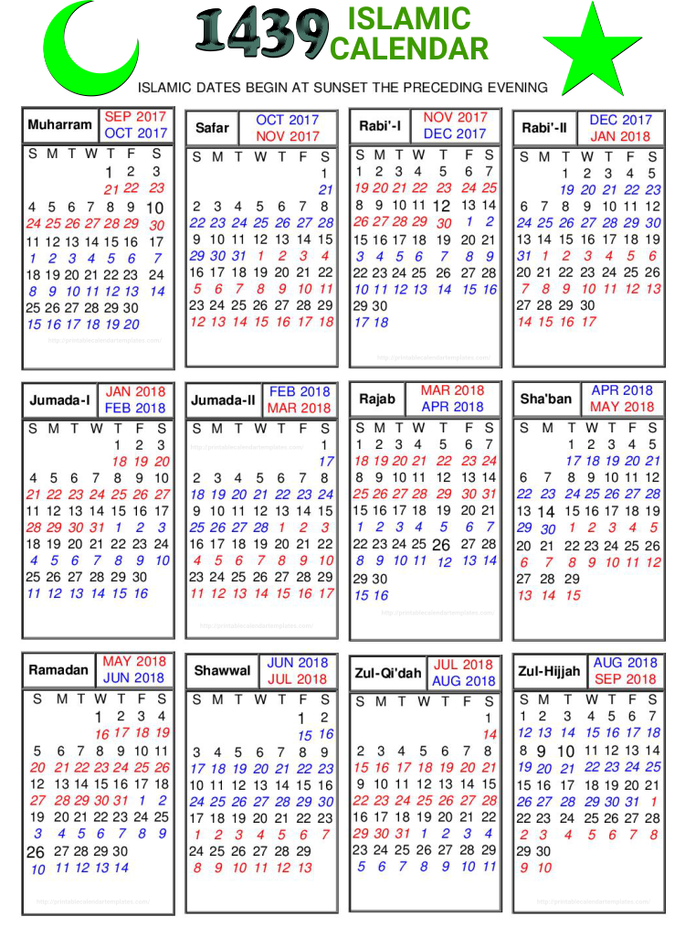 Islamic Calendar 3