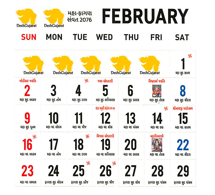 Panchang 2020 Calendar