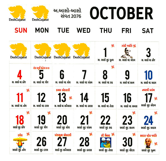 October Panchang 2020 Calendar